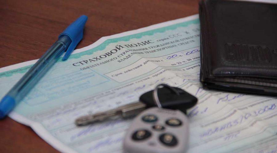 фото ОСАГО для юридических лиц