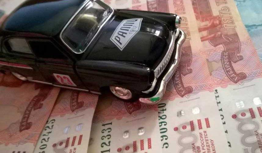 фото неустойки за просрочку выплаты по ОСАГО