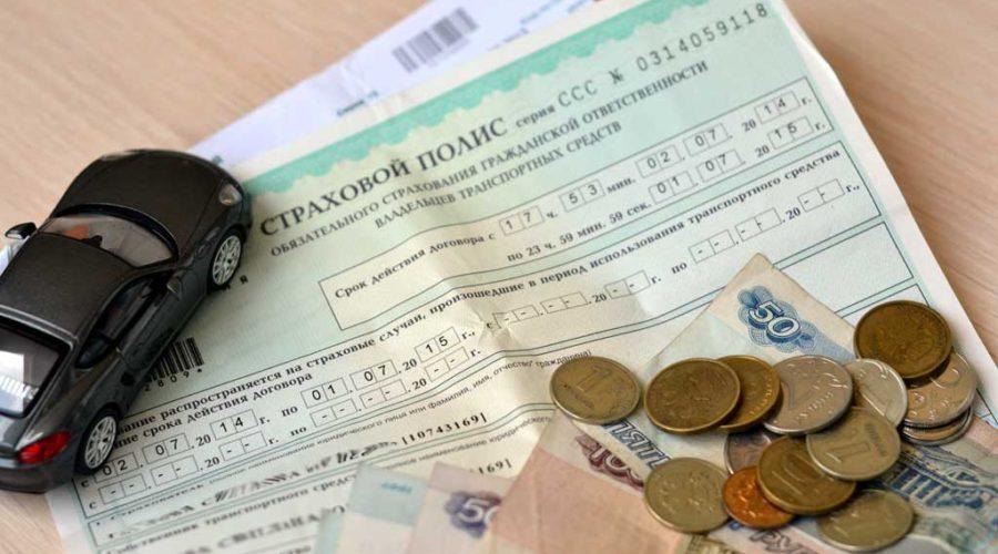 фото заниженной выплаты по ОСАГО