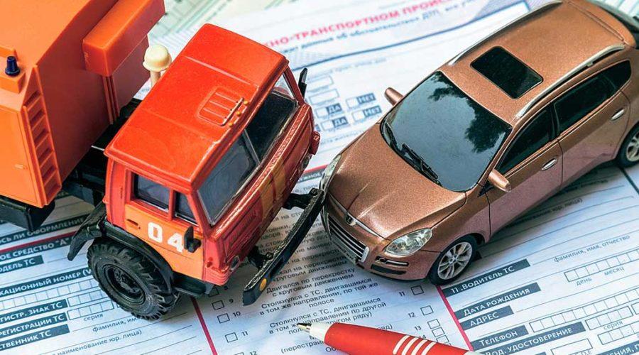 фото оформления ДТП в страховой