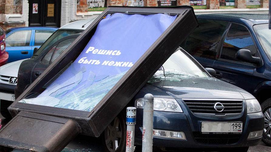 фото рекламного щита повредившего автомобиль