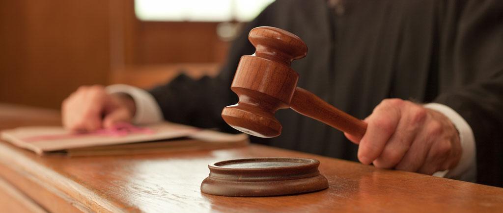 фото судебного процесса с собственником бизнес-центра