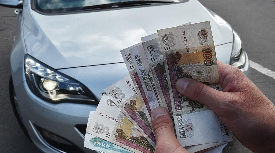 фото выплаты по ОСАГО