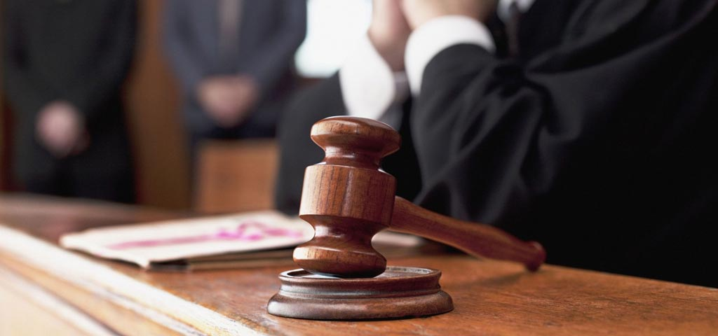 фото судебного процесса