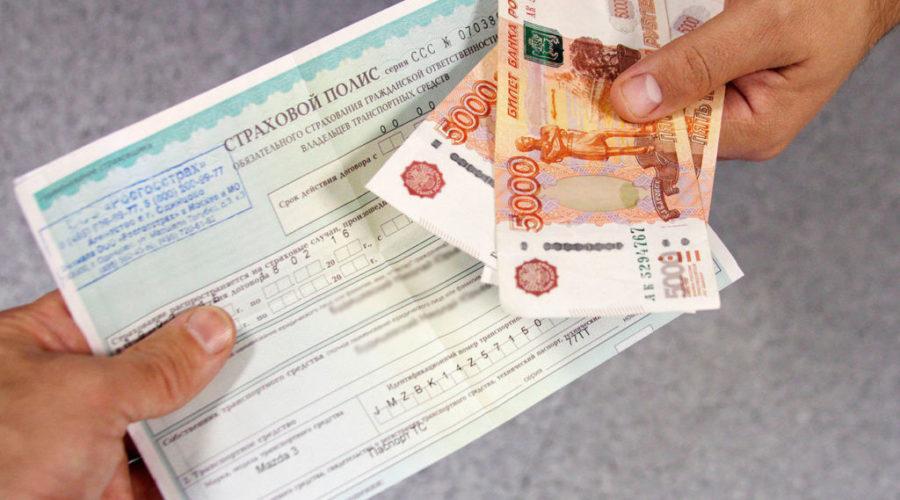 фото страховой выплаты