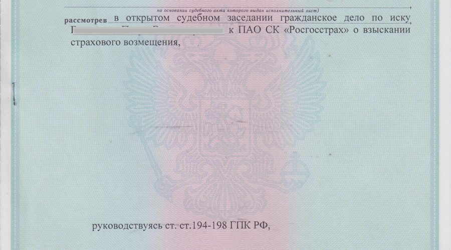 Копия Бенделев лист2