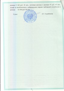Копия Сканировать 9